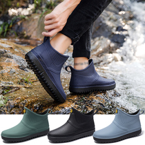 Enjoy the autumn and winter rain shoes mens pile short tube non-slip water shoes warm rain boots low-top fashion galoshes kitchen galoshes