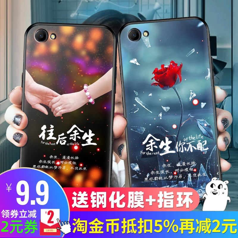 Silica gel oppo A3 mobile phone case