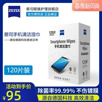 Zeiss ZEISS mobile phone cleaning wipes disposable screen cleaning wipes wipes 120 new packaging