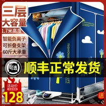 Baking clothes dryer household baby quick-drying small coax large-capacity clothes dryer folding wardrobe air dryer