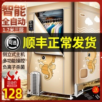 Baking clothes dryer household clothes dryer quick-drying clothes baby large-capacity small-sized air-dryer coax drying cabinet artifact