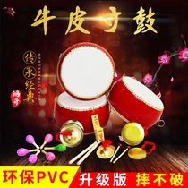 Drum adult leather drum childrens toys drum kindergarten drum drum drum percussion Chinese red drum
