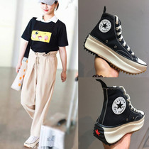 High-top womens 2019 New 1970s joint-name casual shoes soled heightening platform shoes ulzzang canvas shoes tide