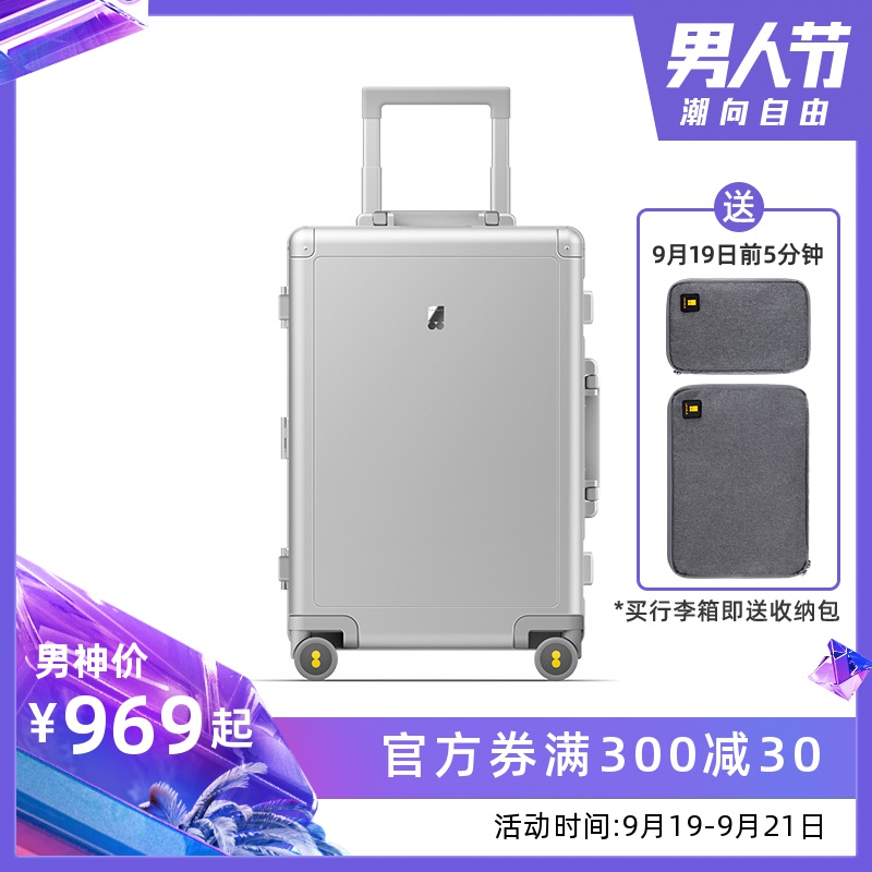 Horizon 8 Al-Mg alloy suitcase boarding case Cardan wheel luggage male and female Level 8 pull-rod box