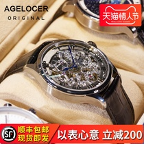 Genuine Swiss Egler automatic mechanical watch hollow concept Tide mens watch 2019 new brand mens watches