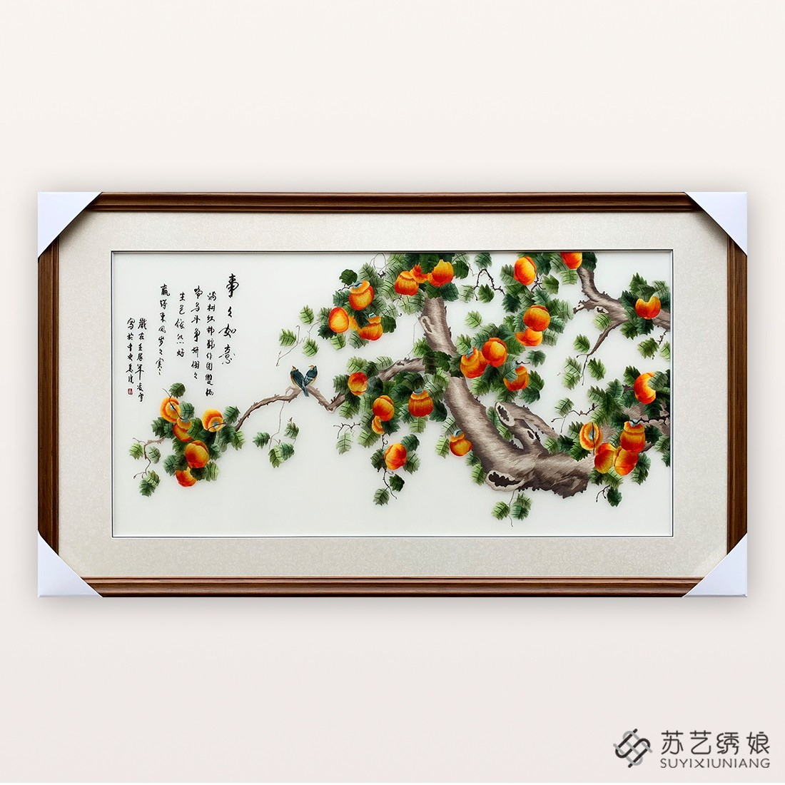 Su embroidery finished hanging pictures handmade embroidery fine things as expected living room dining room decoration hanging pictures persimmon flower and bird embroidery