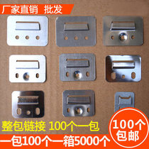 Integrated wall board card card card wood fiber PVC mounting fastener wall plate connector