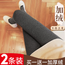 Pregnant womens pantyhose pantyhose plus 託 belly autumn and winter stockings outside wearing pantyhose pregnant womens clothes step on the feet