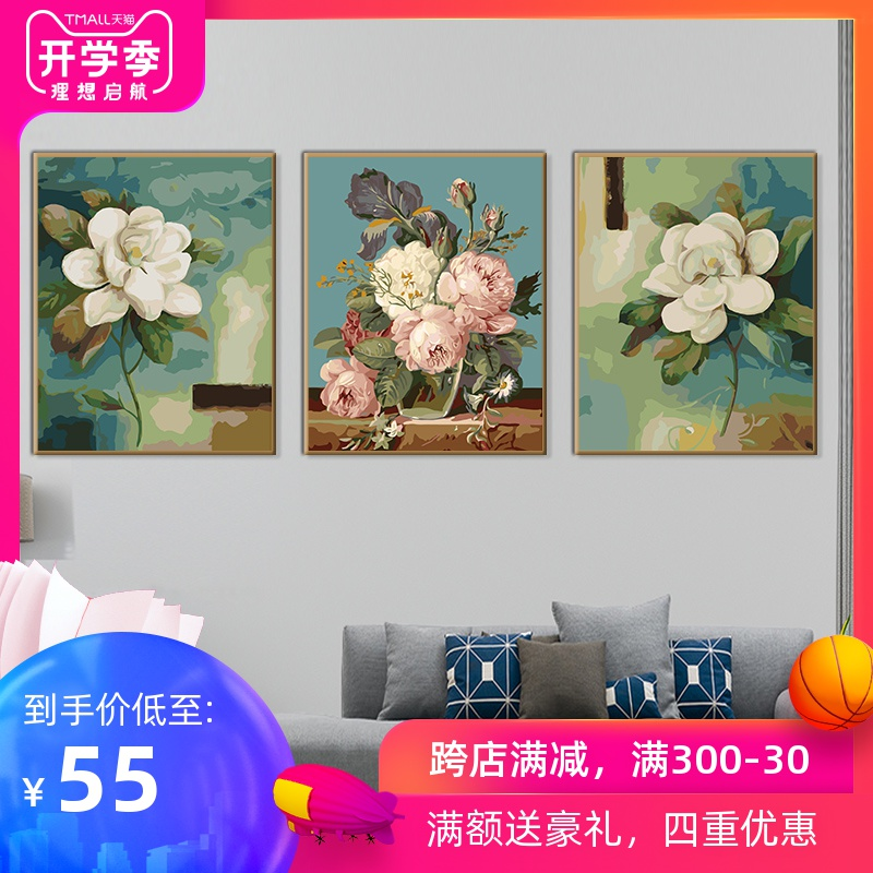 Diy Digital Oil Painting, Oil Painting, Triple Painting, Hand Painting, Filling Painting, Flower Decoration in Living Room