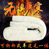 Winter middle-aged wool fur one pants men plus plus thick sheepskin cotton pants leather warm and cold pants