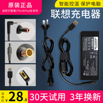 Lenovo chargeur pour ordinateur portable adaptateur secteur think pad65w 20v4 5A cordon dalimentation 20V3 25A carré 90W général original G470G47