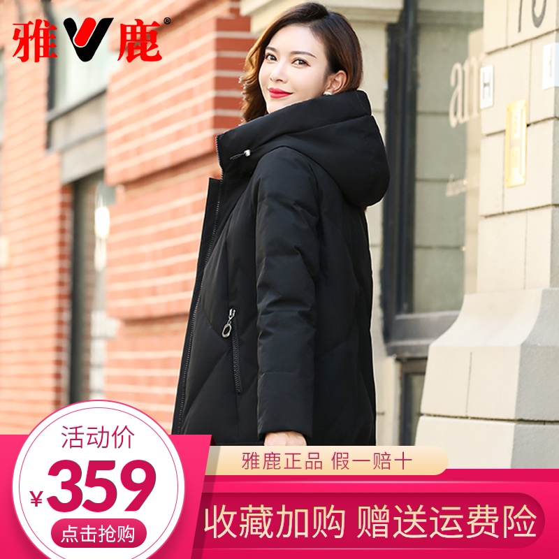 Yalu down jacket womens middle-length version of 2020 new fashion casual Korean version of loose hooded thick warm jacket