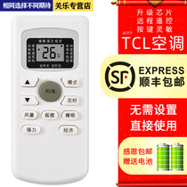 Air conditioning remote control GYKQ-34 Universal Tsano Mitsubishi JENSANY Europe and the United States Shacopu Schapzyp Pascmio Matsukombain YHFC-35TE3 button is the same