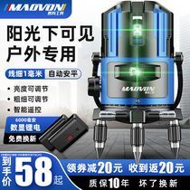 German level green light 2-wire 3-wire 5-wire LD blue laser infrared high-precision automatic line leveling instrument