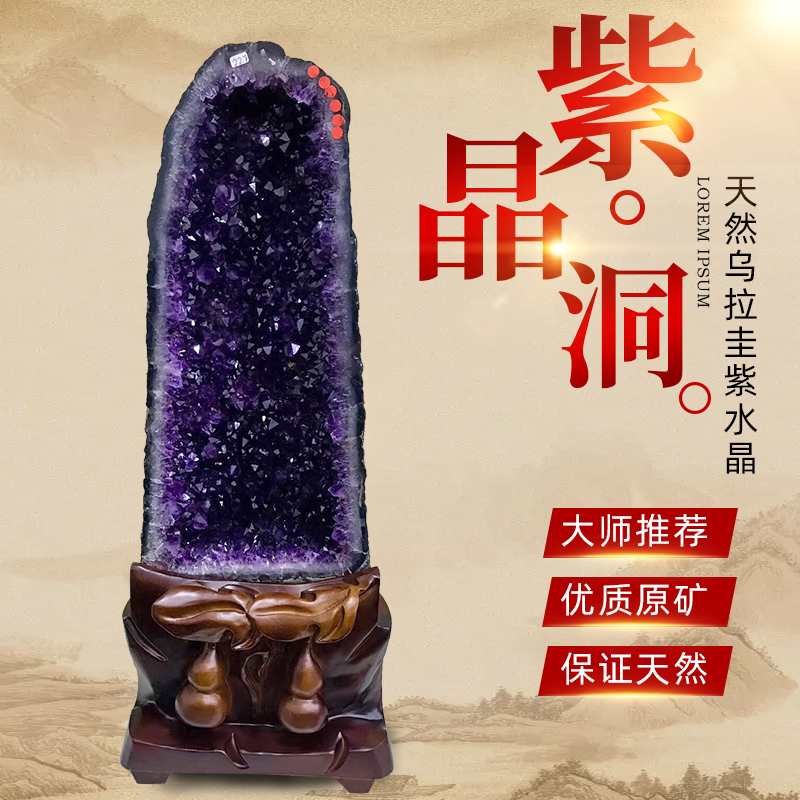 Open the natural amethyst hole set piece demagation town house purification of the treasure pot crystal cave original stone feng shui entrance