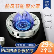Les 竈 d'économie d'énergie étanches au feu couvrent les accessoires ménagers généraux liquéfiés de l'anneau de chauffage au gaz liquéfié du four à gaz