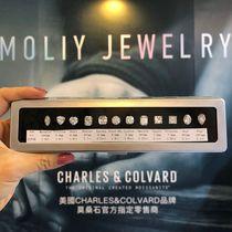 美国CC莫桑石官方授权总代理MOLIY珠宝GIA认证钻戒指来图定制订金