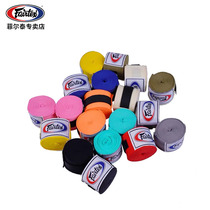 Fairtex Thai Boxing Bandage 4.75m protective mens and womens 抟 and mens combat training fight straps