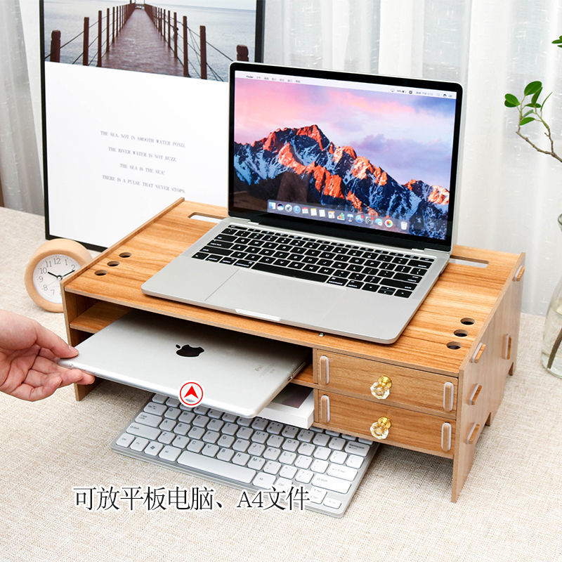 Lying playing computer artifact laptop stand pad height increased shelf base Cooling Dormitory office table