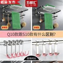 Bathroom toilet 14 towel rack dressing room hole-free stainless steel storage layer shelf toilet wall wall hanging.