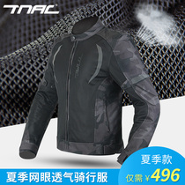 TNAC Tuochi motorcycle summer riding suit mens and womens breathable camouflage locomotive suit four seasons waterproof and anti-fall