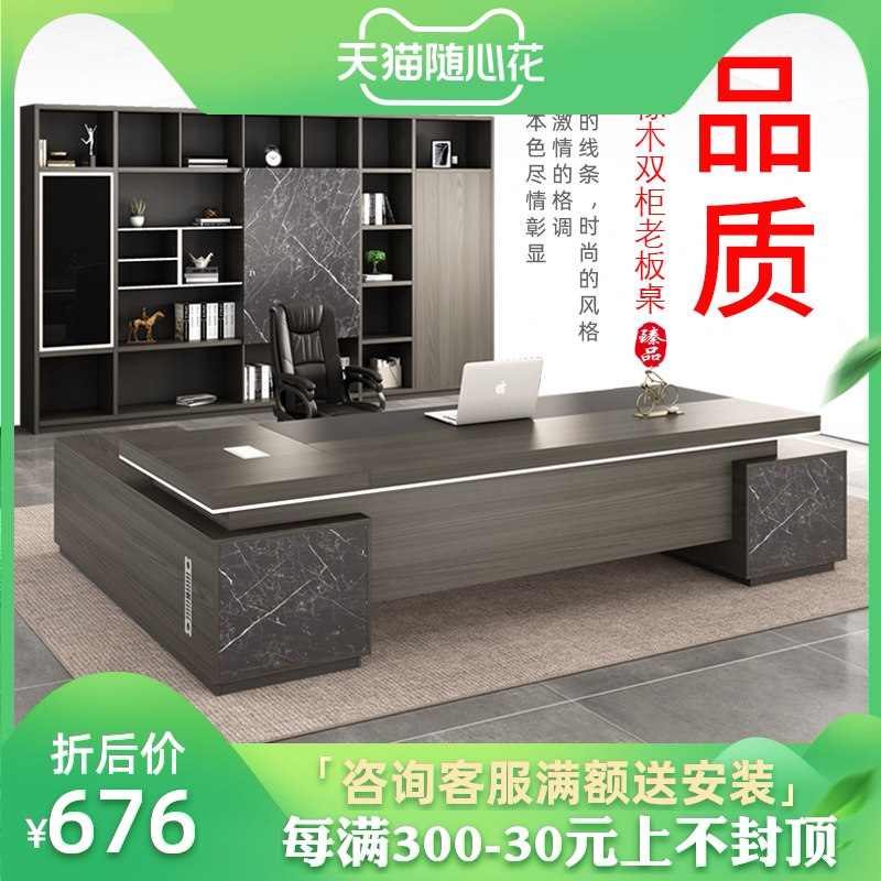 Desk boss table and chair combination in charge of table single furniture general manager simple modern president big class