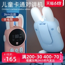 Childrens intercom machine A pair of parent-child toys Long-distance wireless rechargeable outdoor telephone phone Mobile phone for boys and girls
