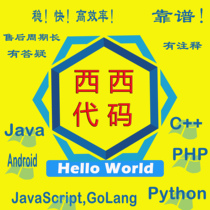 Acting for the C language data structure algorithm C?C? acting as Java python sql code programming