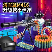 M416 electric burst soft bullet gun Gatling machine gun charge heavy machine gun simulation M249 heat childrens toys