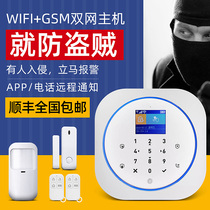 Infrared burglar alarm wireless home GSM store doors and windows human body sensor wifi alarm security system