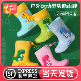 Children's rain boots for boys waterproof rain boots for girls baby lightweight non-slip water boots for children Children rubber shoes dinosaur water shoes