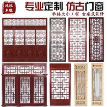Dongyang wood carving Chinese solid wood lattice partition hollow carved screen window entrance decoration antique doors and windows custom