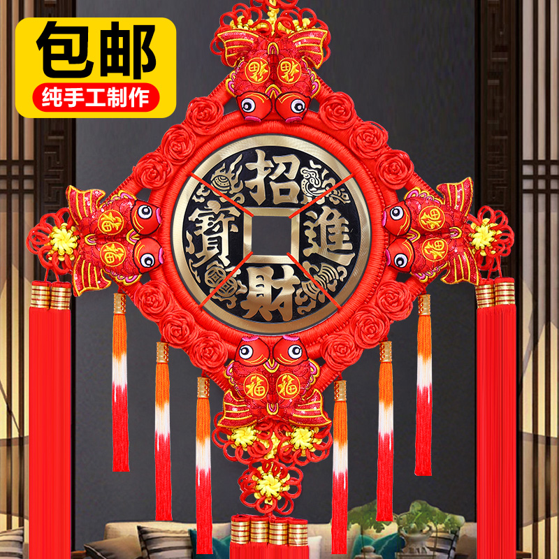 Copper money Chinese knot pendants into the treasure living room pendant large town house treasure pure copper gift high-end decoration
