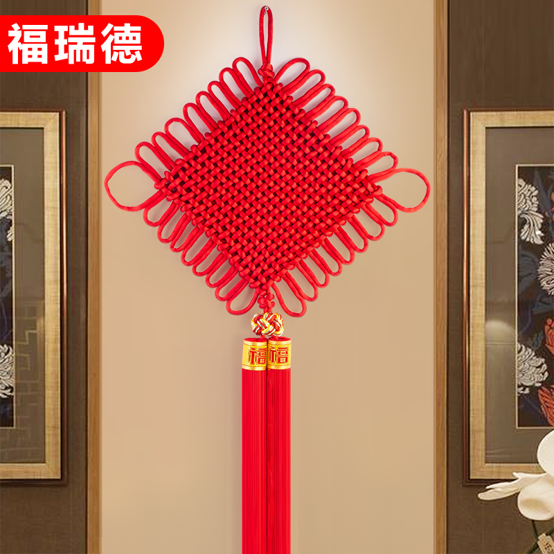 (High-end) Chinese knot pendant large living room festive Xuanguan town house new home Joe move to recruit money New Year decoration