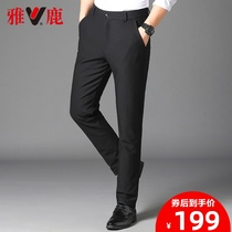 Yalu winter down pants men wear warm plus-on plus-thick northeast white duck down middle-aged and elderly cotton pants tide