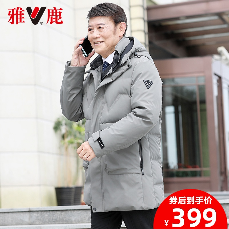 Yalu middle-aged and elderly down jacket men's mid-length dad outfit thickened father's coat middle-aged men's grandpa winter outfit