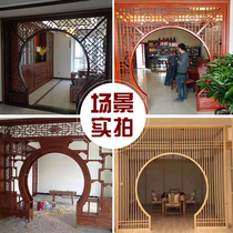 Цветочные лунные пещерные двери твердые деревянные полки гостиной китайского фона перегородки экран круглые арки антикварные ворота луны