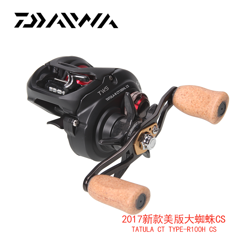 Shunfeng Baoyou Yiwa Mega Spider Water Drop Wheel TATULA CT TYPE-R100CS