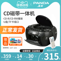 Panda CD107 tape CD one player recording U disk can be put CD tape multi-purpose student repeater tape machine tape cassette English player included Bluetooth teaching learning machine