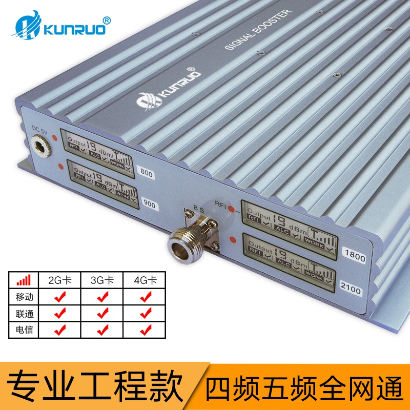 Kunru mobile phone signal amplifier to receive enhanced expander mountain household 4g Internet access to the whole network