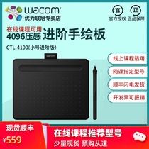 планшет Wacom CTL4100 с ручной росписью доска Intuos электронная доска для рисования может быть подключена к мобильному телефону s 6100 wocom