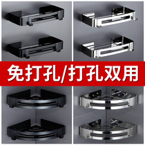 Thickened stainless steel toilet rack wall hanging hole-free bathroom corner rack shower room bath triangle storage