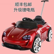 Baby and child electric toy car four-wheel can sit people charging remote control hand pusher baby boy girl one year old -5.