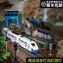 Electric high speed train toy Harmony bullet train track model super long small train track car toy boy