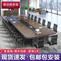 Large board-type conference table Long table Simple modern conference room negotiation table and chair combination Training negotiation table Strip table
