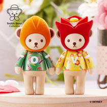 Teddy Collection Flower World Blind Box Creative Hand-Made Set a Limited Doll to Give Girlfriend Gifts.