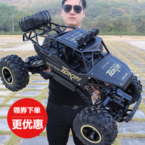 Super large remote control off-road vehicle toy car charging professional high-speed four-wheel drive climbing car boys and children racing