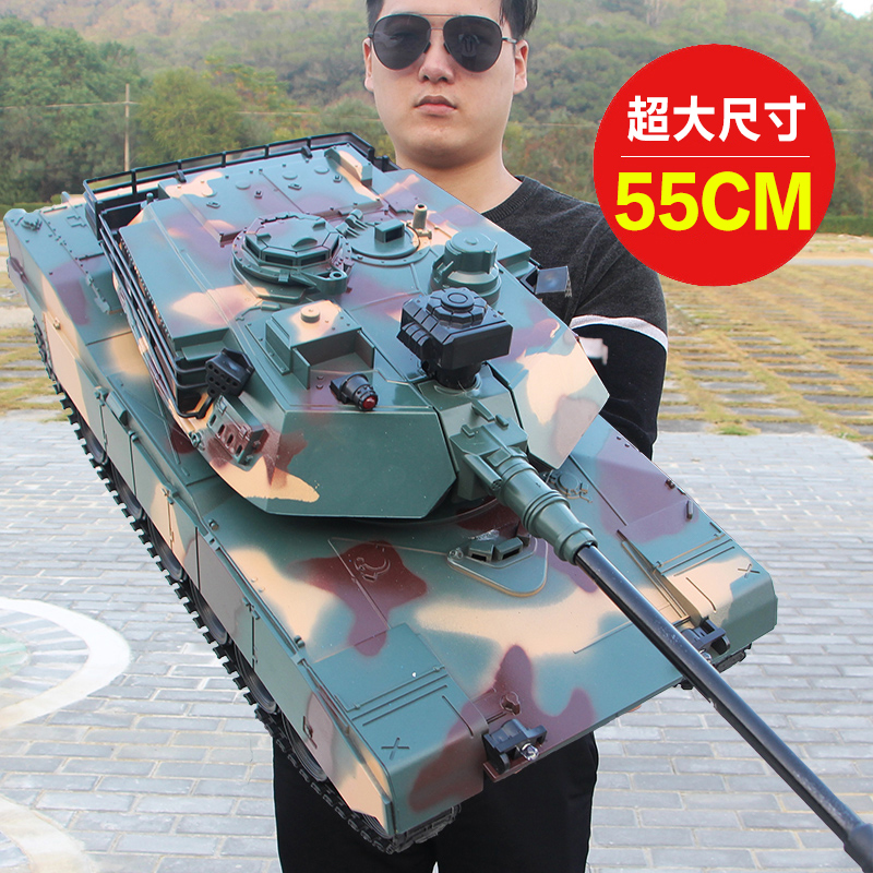 Oversized remote-controlled tank charging track-type metal tank model can fire childrens boys toy cars
