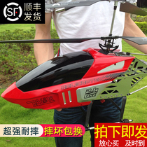 Alloy super large remote control aircraft Drop resistant childrens helicopter Boy charging drone Aerial photography aircraft toy