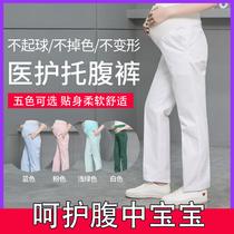 Maternity nurse pants full bodied adjustable elastic waist white blue pink nurse dress white lab coat doctor big size work